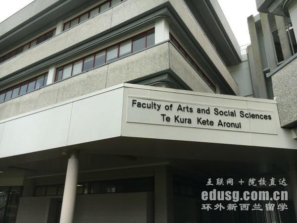申请到新西兰留学流程