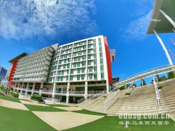 马来西亚泰莱大学酒店管理排名