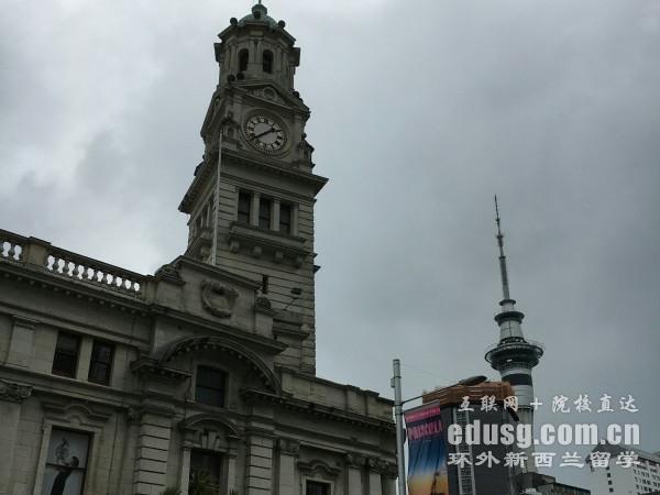 新西兰研究生留学奖学金申请条件