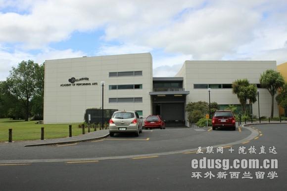 新西兰怀卡托大学音乐专业