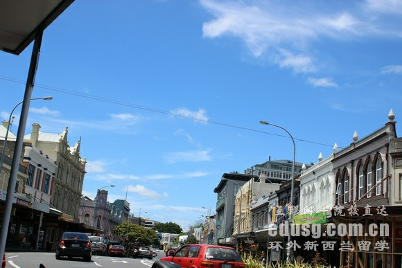 新西兰留学大学