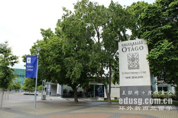 2020奥塔哥大学qs排名
