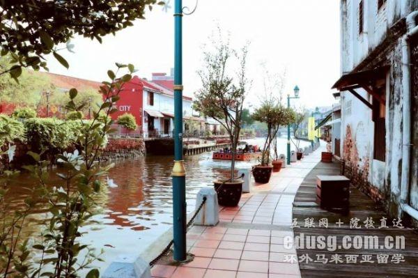 马来西亚留学中国承认吗