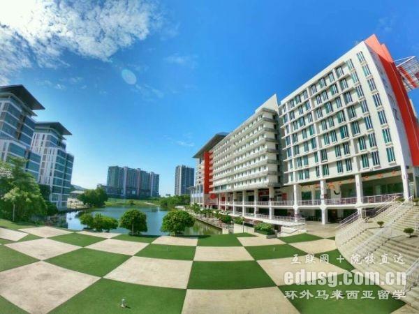 马来西亚吉隆坡附近有什么大学
