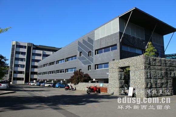 基督城理工学院预科