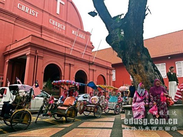马来西亚本科留学优势