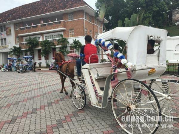 马来亚大学硕士多少钱