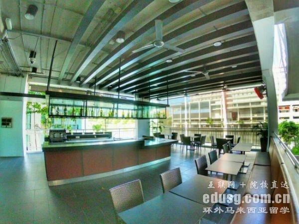 马来西亚泰莱大学亚洲排名