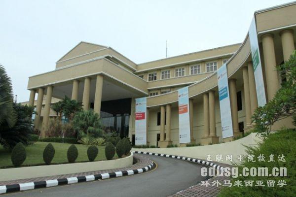 马来西亚英迪大学要雅思多少分