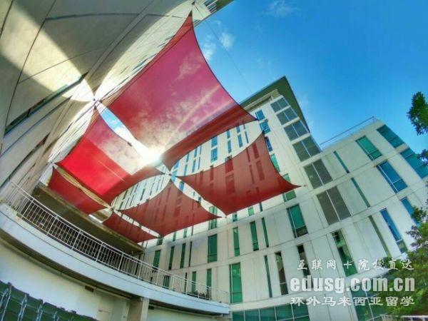 泰莱大学QS亚洲排名