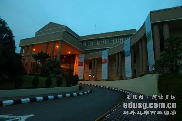 马来西亚英迪大学双联课程列表