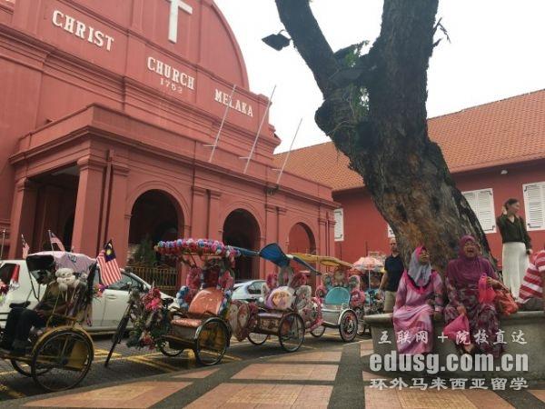 马来西亚新山有什么学校