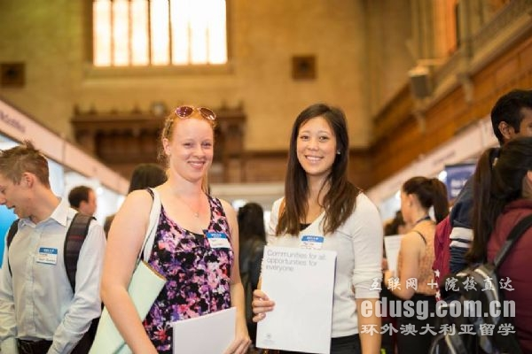 澳洲留学电子签证要求