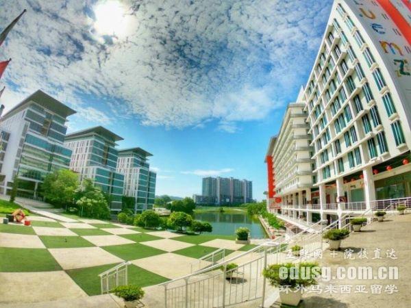 马来西亚泰莱大学宿舍费用