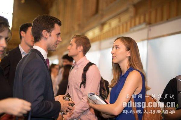 澳洲国立大学会计研究生排名