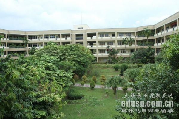马来西亚有双联课程的学校