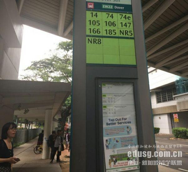 新加坡理工学院一年要多少钱