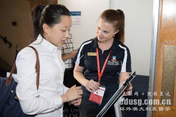澳洲留学学护理
