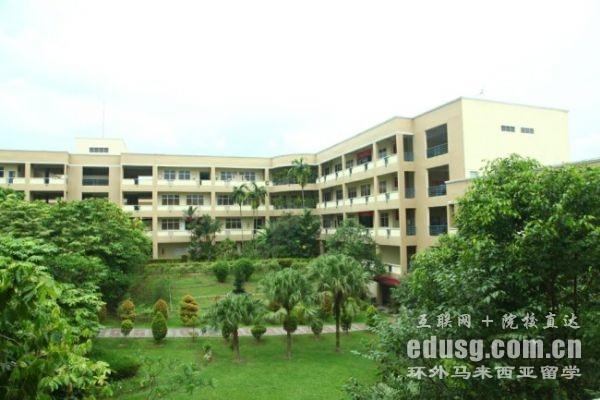 马来西亚有室内设计的大学