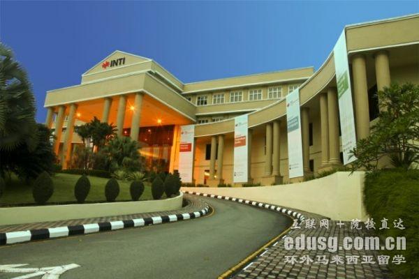 马来西亚可以专升本的大学