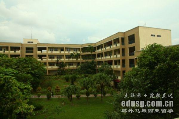 马来西亚英迪大学三年学费