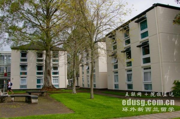 新西兰大学传播学