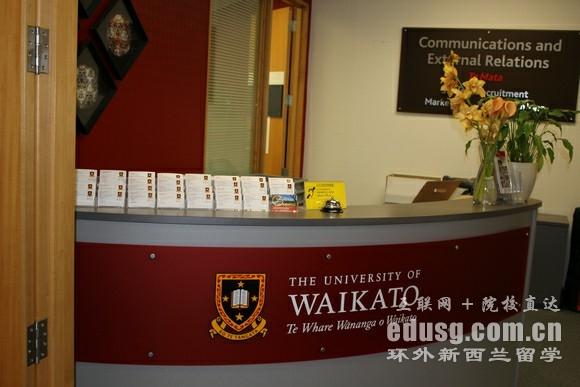 怀卡托大学研究生入学