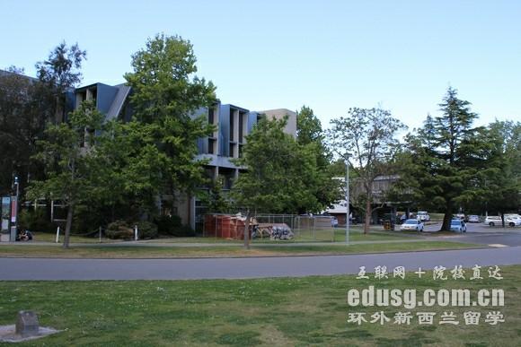 坎特伯雷大学专业设置
