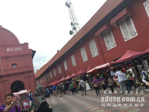马来亚大学专升本条件
