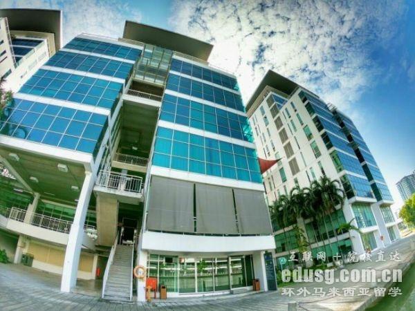 马来西亚有生物专业的大学
