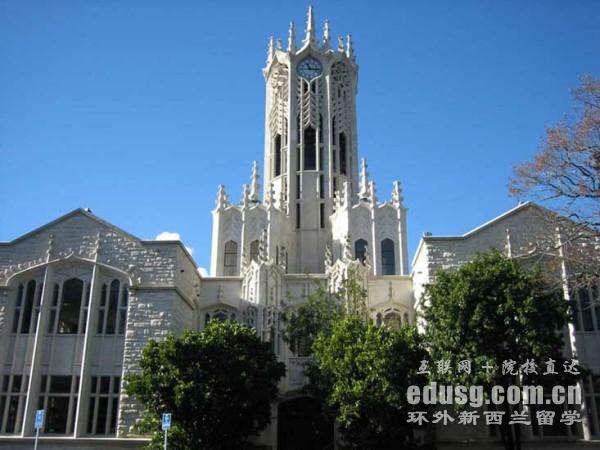 奥克兰大学每年费用