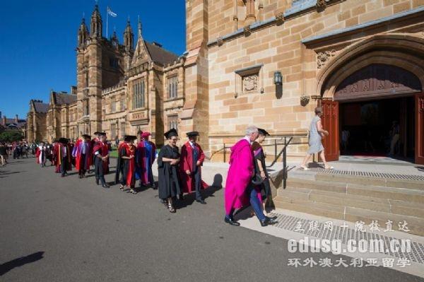 悉尼大学化学工程专业排名