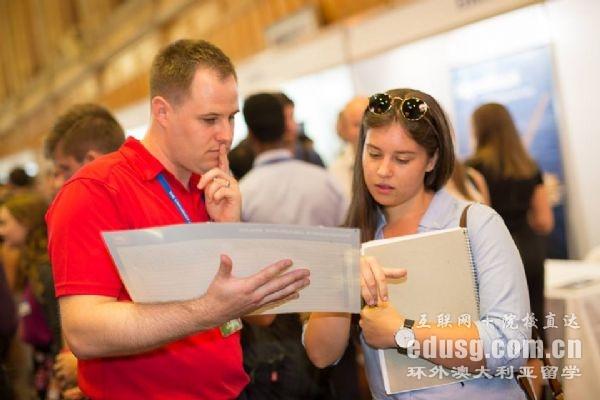 塔斯马尼亚大学通讯工程专业
