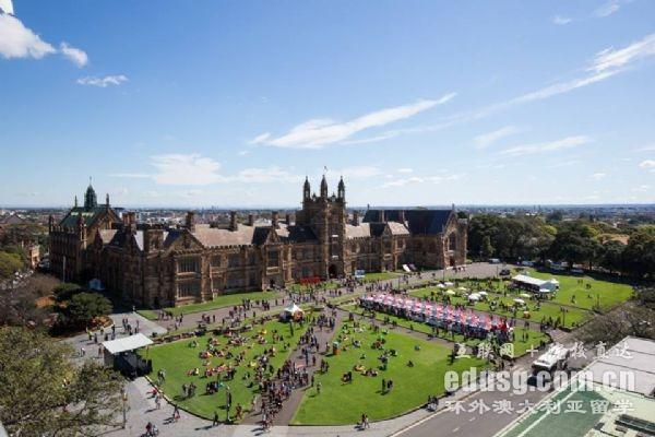 悉尼大学法学雅思要求