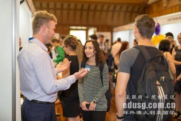 新南威尔士大学商科如何