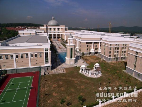 马来西亚世纪大学专业及学费