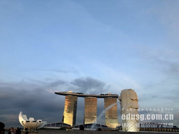 新加坡读研的私立大学有哪些