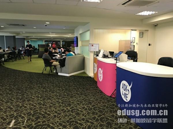 新加坡jcu大学招生条件