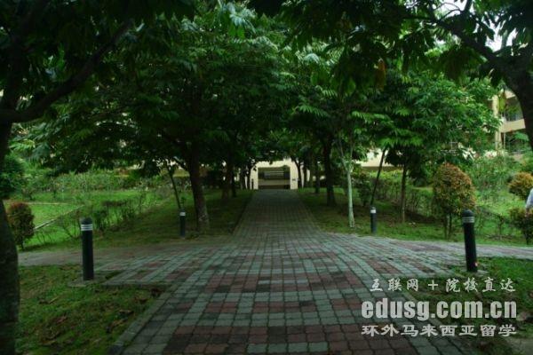 马来西亚英迪国际大学梳邦校区