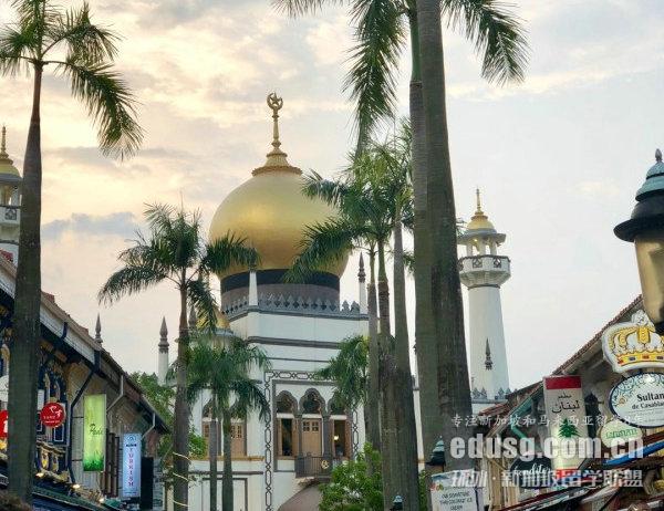 新加坡留学四年学费