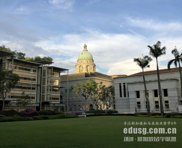 大专留学新加坡条件