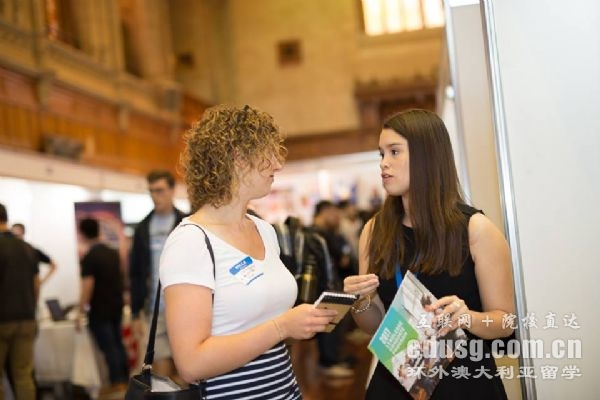 澳洲大学签证流程
