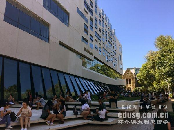 墨尔本大学cs排名