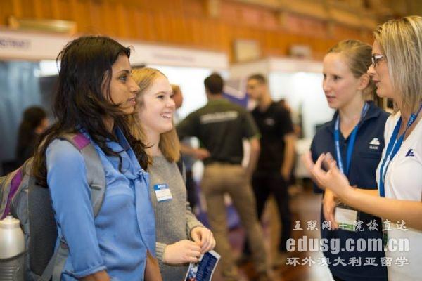 澳洲化工专业大学排名