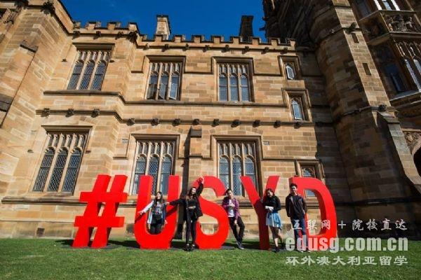 悉尼大学在澳大利亚排名