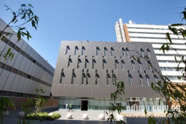 新南威尔士大学考研申请