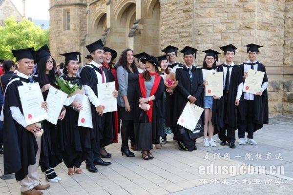 阿德莱德大学世界排名