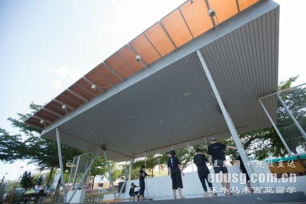 马来西亚思特雅大学设计专业