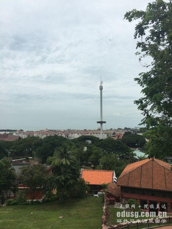 马来西亚诺丁汉学费