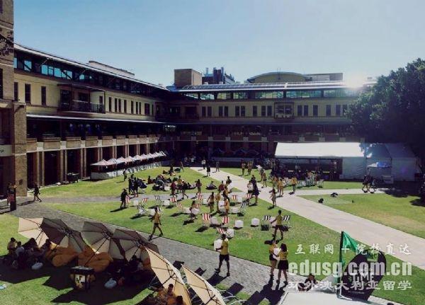 新南威尔士大学建筑专业